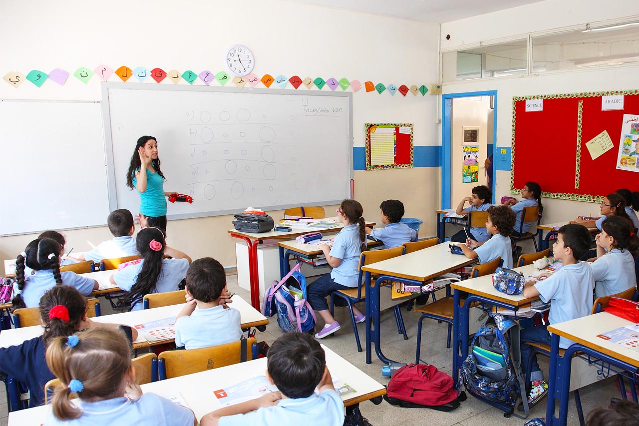 Beirut Baptist School (BBS)