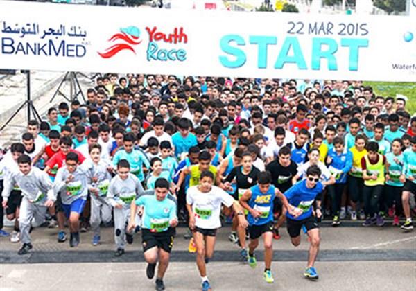 SKILD Advocating for Students at the Beirut Marathon