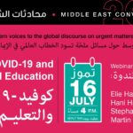ABTS Middle East Conversations 2020 Webinars - Summary from July 16 Event